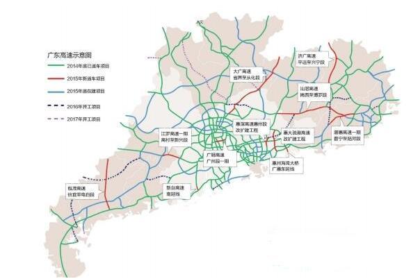 今明新开通9段高速公路