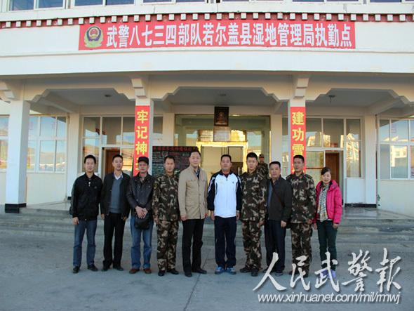 广州花都区委区政府慰问武警8730部队驻藏部队图片