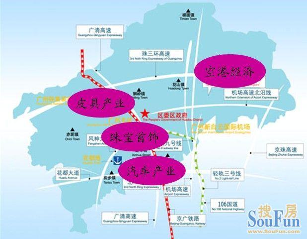 全方位解读广州市花都区各街镇功能分布